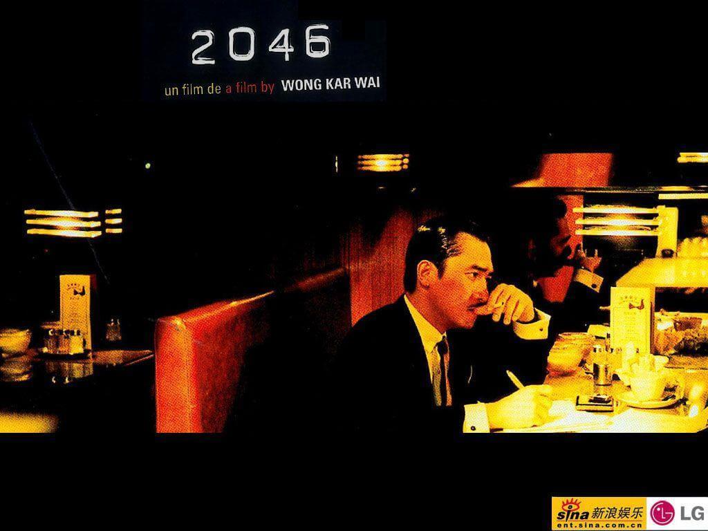 movies like the matrix - 2046 (1)